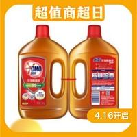 OMO 奥妙 衣物除菌液 柠檬味 1.8kg*2瓶 超值装