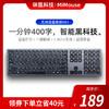 咪鼠语音无线键盘办公专用打字静音充电适用于苹果笔记本电脑键盘