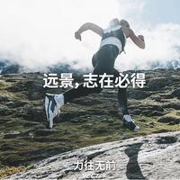 京东 北面官方旗舰店 超级秒杀节