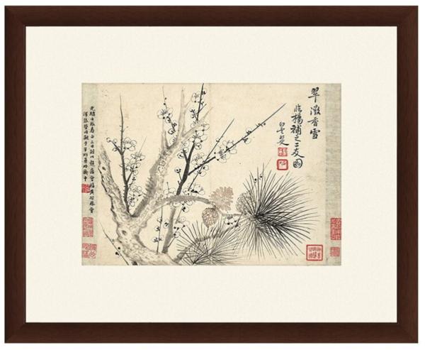 雅昌 恽寿平《岁寒三友图》59×48cm 装饰画 宣纸
