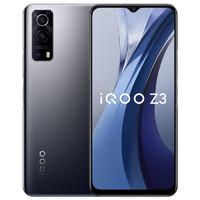 PLUS会员:iQOO Z3 5G智能手机 8GB+128GB
