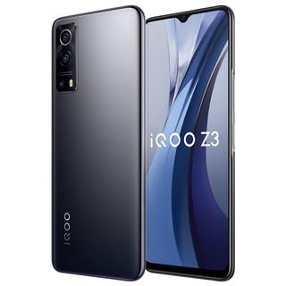 iQOO Z3 5G手机 8GB+128GB 深空