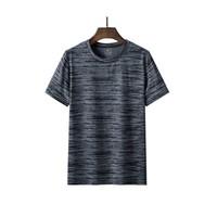 yookdd 尤克达蒂 男士速干T恤 3色可选 M-5XL