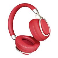 LASMEX 勒姆森 HB-75 耳罩式头戴式钕铁无线蓝牙降噪耳机 红色