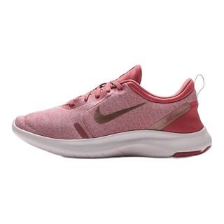 NIKE 耐克 Flex Experience 8 女子跑鞋 AJ5908