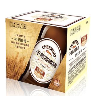 千岛湖啤酒(CHEERDAY )9°P白啤酒418ml*12瓶整箱千岛湖生产官方