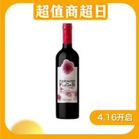 COFCO 中粮 波尔多产区花境葡萄酒AOC级别 干红 750ml