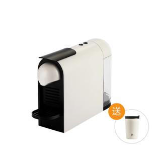 网易严选 胶囊咖啡机 茶饮机 一台咖啡茶饮机+10颗咖啡胶囊+10颗茶饮胶囊