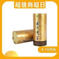 云岭 永川秀芽绿茶  2021年明前新茶(特川)100g