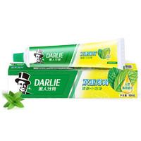 DARLIE 黑人 凑单方案: 双重薄荷牙膏 120g