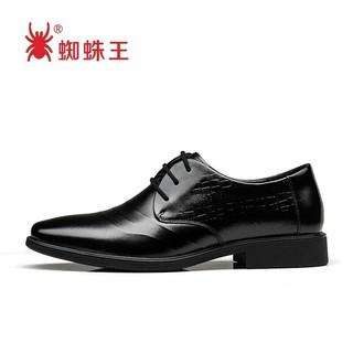 蜘蛛王 202Q28021 男士牛皮德比鞋