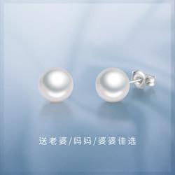 CHOW TAI SENG 周大生 周大生珍珠耳钉新款小清新925银饰淡水珍珠耳环简约气质复古送礼