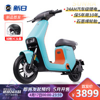 SUNRA 新日(sunra)新款电动车新国标电动自行车电瓶车汽车级锂电池XC3 48V24AH本彩深灰 /本彩草绿