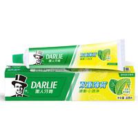 DARLIE 黑人 #运动时尚国货新品# 国民品牌 黑人 双重薄荷牙膏  225g