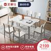 芝华仕 餐桌 餐桌椅组合家用钢化玻璃台面可伸缩饭桌PT020  方桌 一桌四椅