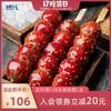 德氏大宋红冰糖葫芦芝麻山楂鲜糖葫芦正宗老北京特产休闲零食小吃