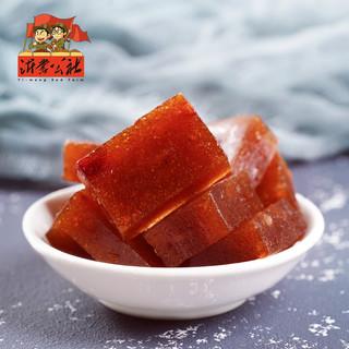 沂蒙公社新鲜山楂糕果粒山楂小孩开胃零食小吃网红山楂果片果脯干