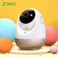 360  AP2CA3 家用智能摄像头 云台7C超清版