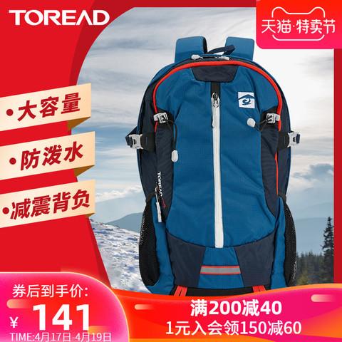 TOREAD 探路者 探路者户外透气30升双肩背包旅行徒步大容量运动轻便登山补习书包