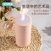 kivee KIVEE 发光迷你加湿器 粉色