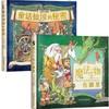 《童话仙境的秘密+魔法生物在哪里》全2册(赠神奇故事宝盒)