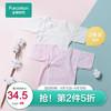 全棉时代 婴儿连体服新生儿衣服短款礼盒2件装0-3个月纯棉水洗纱布宝宝服 2件/盒 粉色+白色-66/44