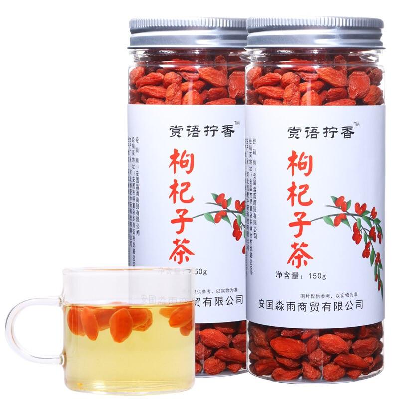 赏语柠香 枸杞子茶 150g*2罐