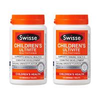 18日0点截止:Swisse 斯维诗 儿童复合维生素咀嚼片 120片*2瓶