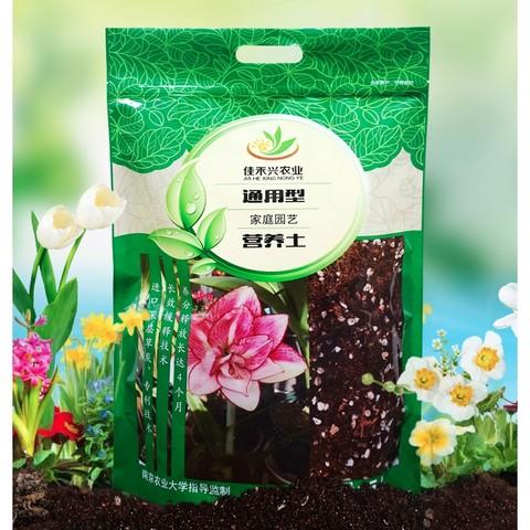 PLUS会员:佳禾兴 通用型营养土6L/袋