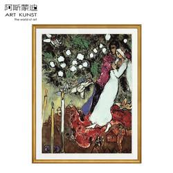 阿斯蒙迪 夏加尔 石版画《三支蜡烛》法国进口限量版画 94*75 版画纸 295件