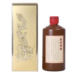 贵州茅台镇董事长 贵宾用酒V9 酱香型白酒53度 500ml 单瓶装