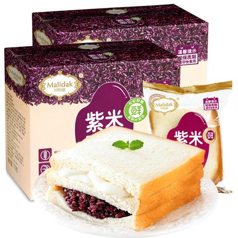 玛呖德 (malidak)紫米面包770g*2箱 紫米面包黑米夹心奶酪切片三明治蛋糕营养早餐零食品