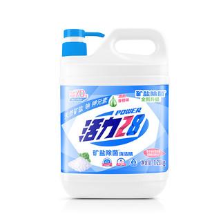 活力28 矿盐洗洁精 1.28kg