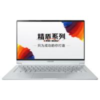 Hasee 神舟 精盾 U45S2 14.0英寸 轻薄本 银色 (酷睿i5-10210U、MX250、8GB、512GB SSD、1080P、IPS)