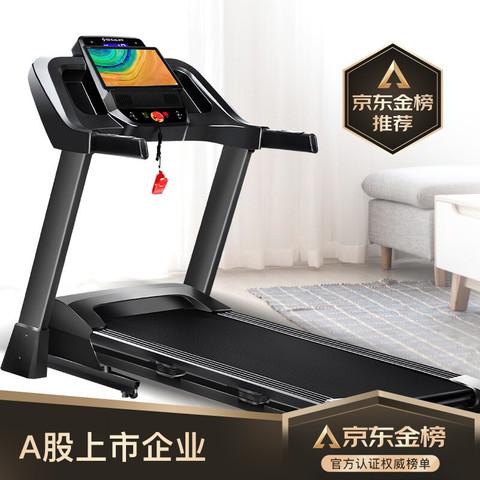 SHUA 舒华 舒华(SHUA)A9家用智能可折叠跑步机华为DFH认证产品(支持HUAWEI HiLink) SH-T9119A-01