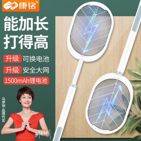 康铭 电蚊拍充电式家用强力可伸缩折叠USB锂电池灭蚊子拍电苍蝇拍