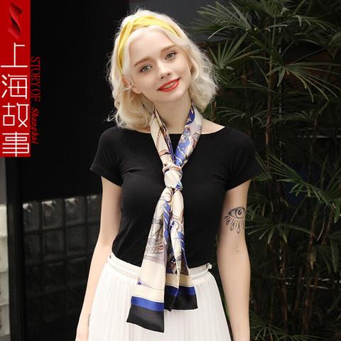 shanghai story 上海故事 法式小丝巾 礼盒装