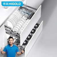 HIGOLD 悍高 304不锈钢厨房橱柜拉篮 800柜体