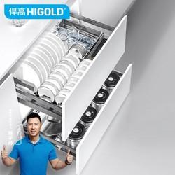 HIGOLD 悍高 304不锈钢厨房橱柜拉篮 DIY收纳 800柜体