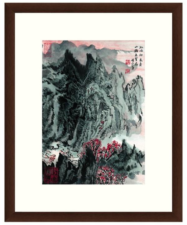 雅昌 雅昌 陆俨少 风景国画水墨画《山拥登高图》装饰画 茶褐色 52×64cm