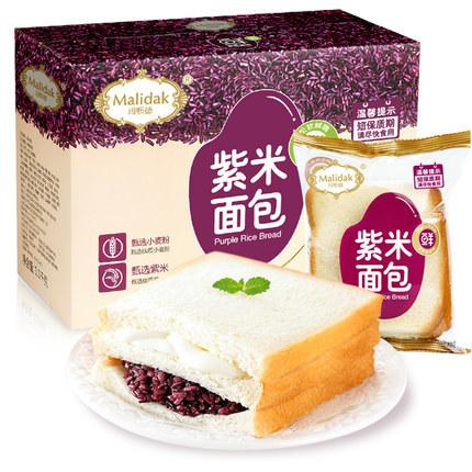 玛呖德 紫米面包 10包整箱 共1100g