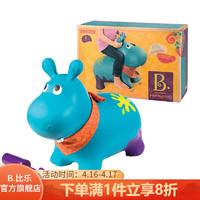 B.Toys 比乐(B.) B.Toys跳跳河马跳跳小蜜蜂儿童户外加厚充气幼儿园动物玩具 蓝色
