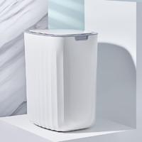 J.ZAO 京东京造  智能垃圾桶 10L