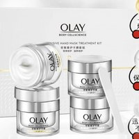 OLAY 玉兰油 烟酰胺手膜护理套装 15g*4罐
