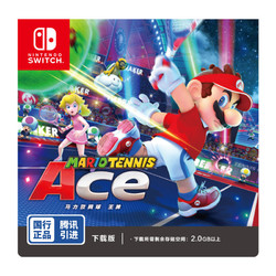 Nintendo 任天堂 Switch 国行 马力欧网球 王牌 游戏兑换卡