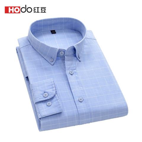 Hodo 红豆 长袖衬衫男 秋季修身经典扣领纯棉条纹图案长袖衬衫 A1蓝色 175/92A