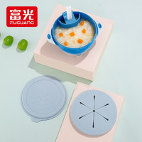 Fuguang 富光彩虹鲸鱼系列 宝宝喝汤吸管碗三合一辅食碗婴儿零食碗吸盘餐具套装喝粥神器 320ML蓝色