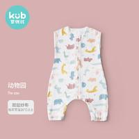 kub 可优比 婴儿双层纱布无袖睡袋