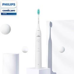 PHILIPS 飞利浦 HX2431/02 声波震动电动牙刷