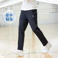 ANTA 安踏  KT系列 152021508 男士运动长裤